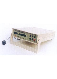 ST900型微弱光光度计