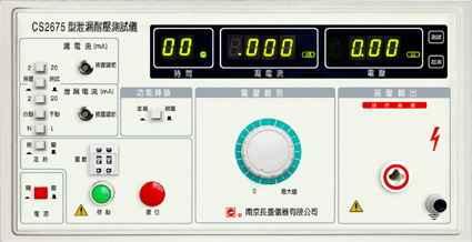 耐压泄漏测试仪CS-2675