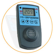 CTB-1000矿用便携式一氧化碳检测报警仪