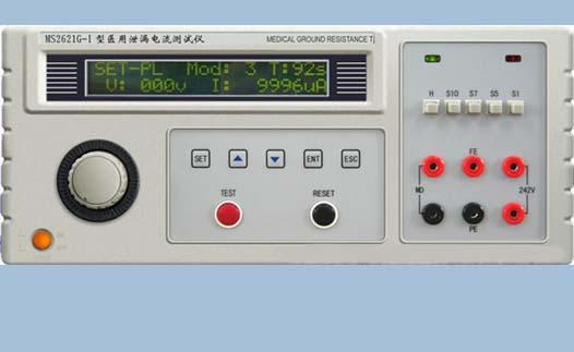 医用泄漏电流测试仪MS2621G-1