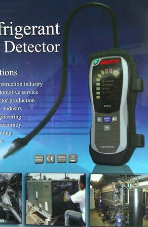 ST-310制冷剂泄漏检测仪ST310