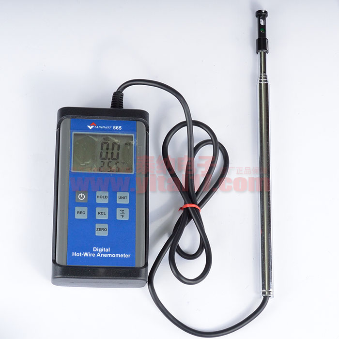 热线式风速计SUMMIT-565(可选配WiFI无线传输模块)