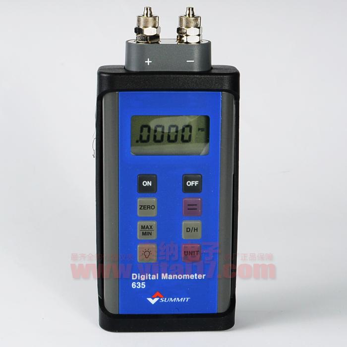 数字气压表SUMMIT-635双通道(差压计)