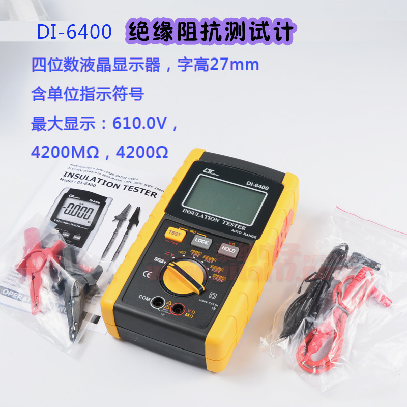 DI-6400绝缘阻抗测试计DI6400