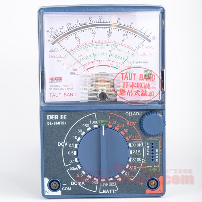DE-960TRN指针式万用表DE960TRN