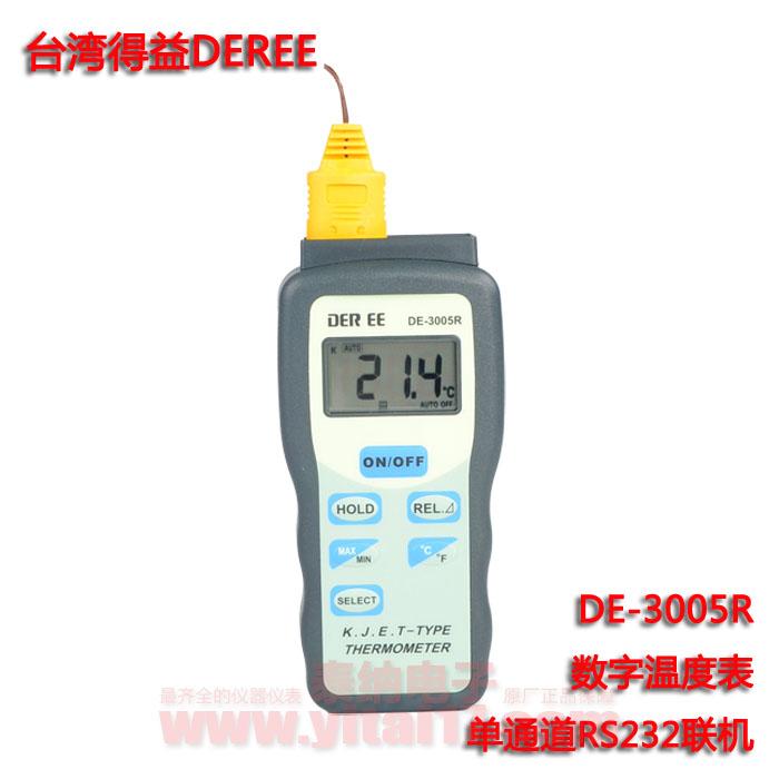 DE-3005 DE-3005R温度表单通道(可选配WiFI无线传输模块)