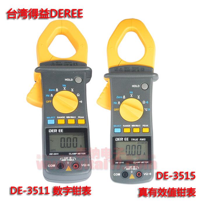 DE-3511/12/13/15 AC/DC钳表系列DE3511/12/13/DE3515