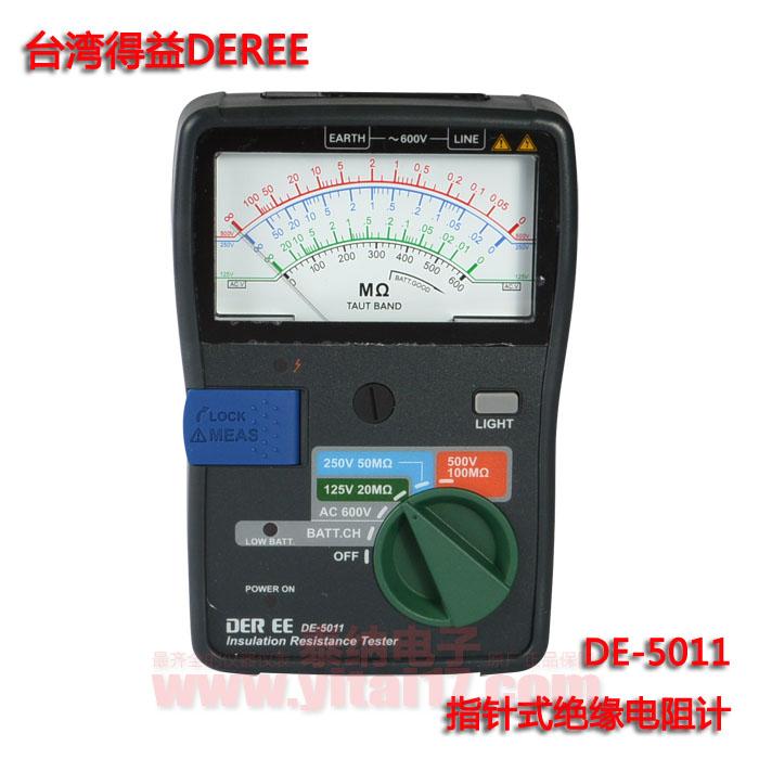 DE-5011指针式绝缘电阻计DE5011