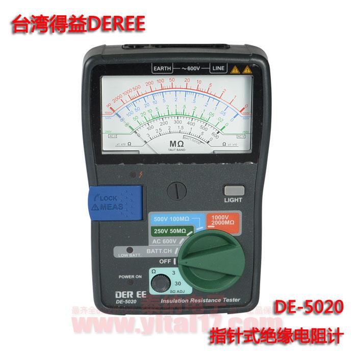 DE-5020 指针式绝缘电阻计DE5020