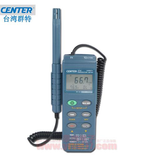 CENTER-314温湿度记录器(RS232双通道)(可配蓝牙模块)