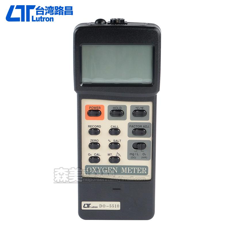 DO-5510 溶解氧测试仪(可选配WiFI无线传输模块)