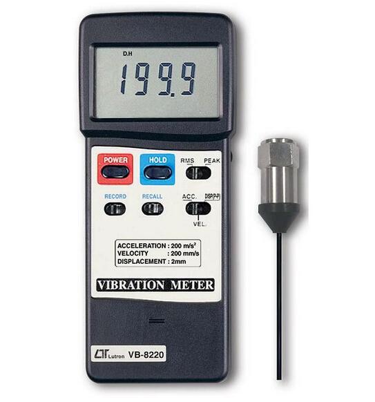 VB-8220 位移振动计(可选配WiFI无线传输模块)