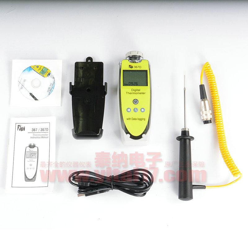 TPI-367D防水型温度记录器(含A367 FK211)