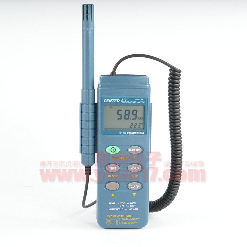 温湿度记录仪(RS232)CENTER-313(可配蓝牙模块)