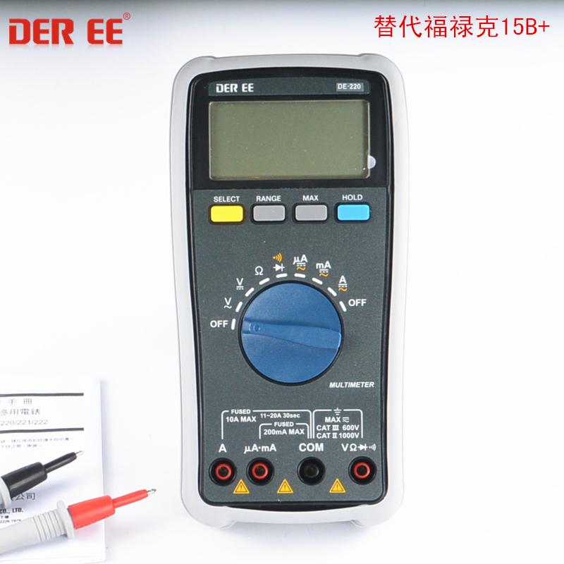 台湾得益DE-220 DE-220C数位型万用表