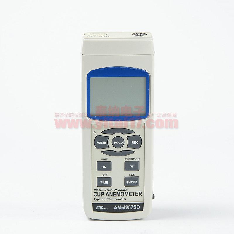 AM-4257SD 杯式风速计/温度SD记录器