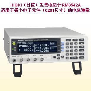 HIOKI 电阻计 RM3542A