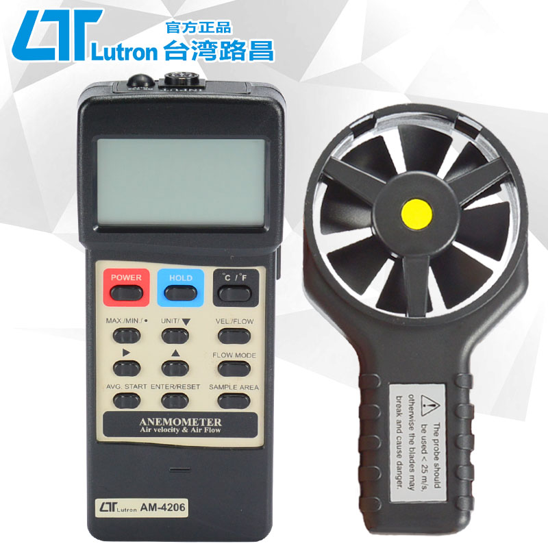 台湾路昌 AM-4206 风量/风温/风速计