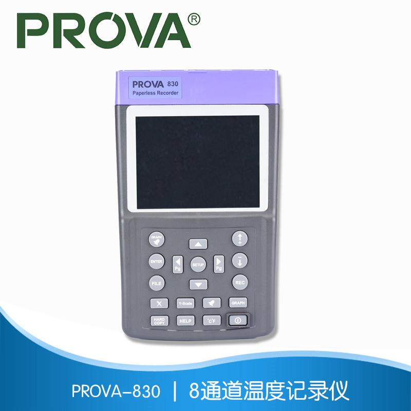PROVA-830,8通道温度记录仪 多点温度计