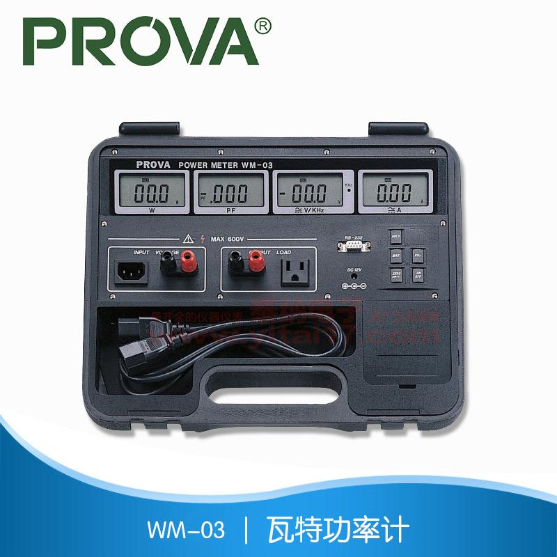 WM-03 瓦特功率计