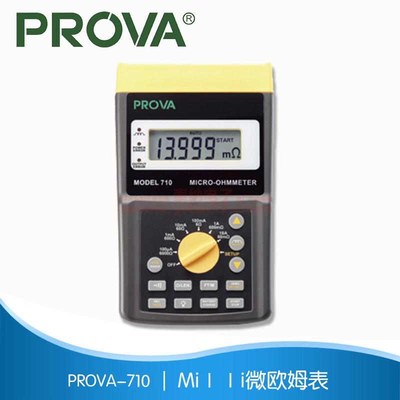 MiΙΙi微欧姆表PROVA-710