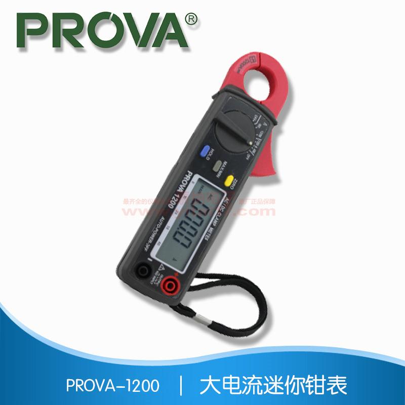 大电流钳表PROVA-2000