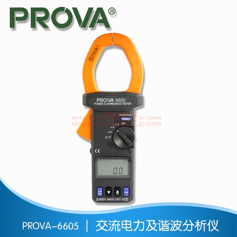 交流电力及谐波分析仪 PROVA-6605