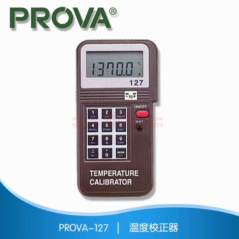 温度校正器  PROVA-127