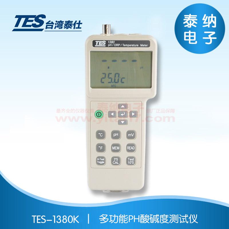 TES-1380K 多功能PH酸碱度测试仪
