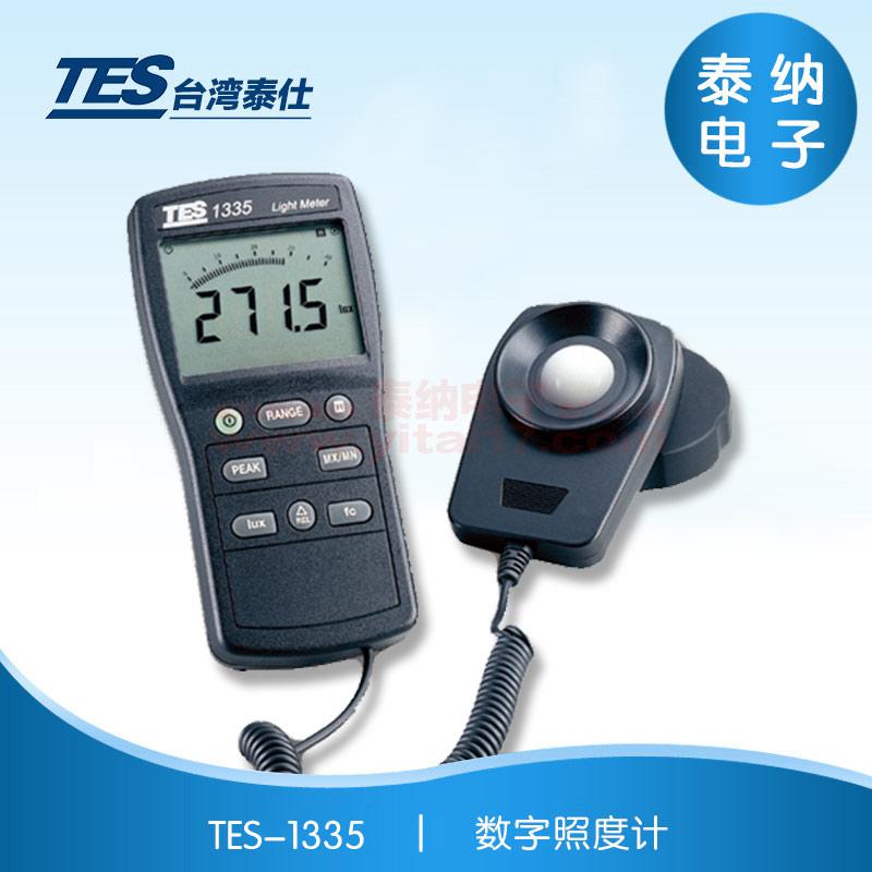 TES-1335  数字照度计