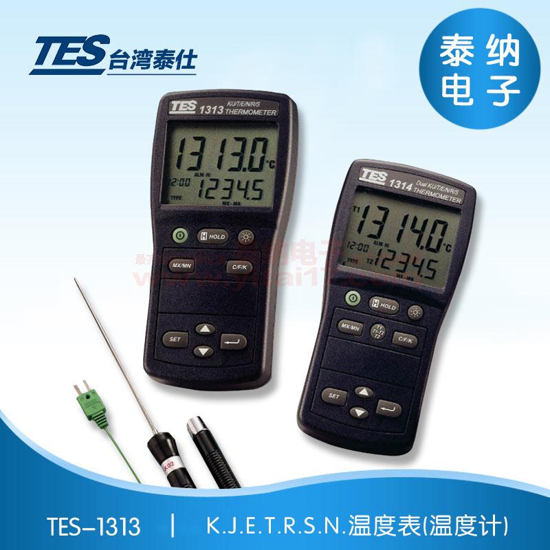 TES-1313  K.J.E.T.R.S.N.温度表(温度计)