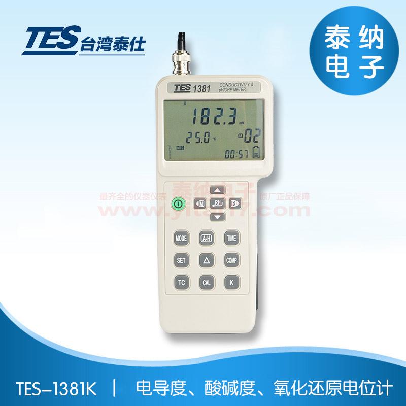 TES-1381K 电导度、酸碱度、氧化还原电位计
