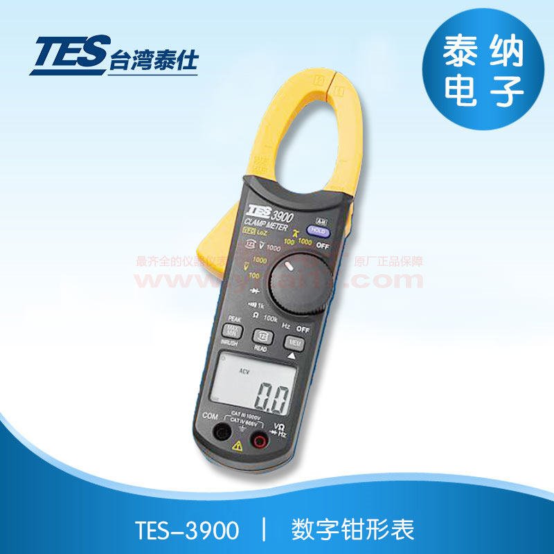 TES-3900  数字钳形表
