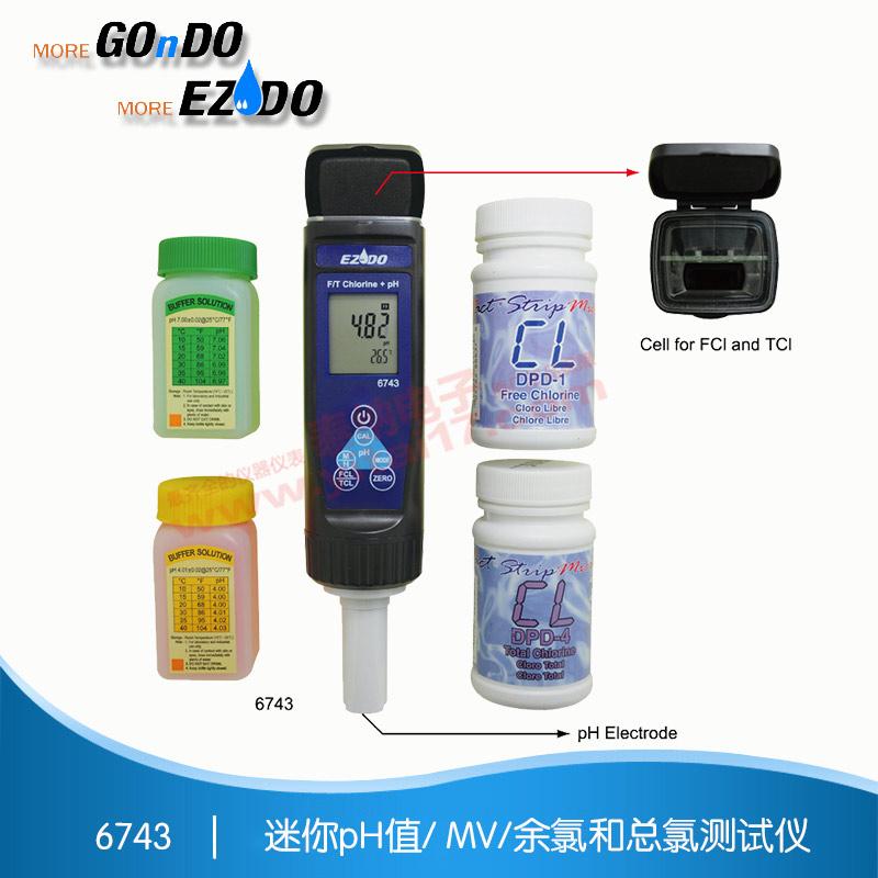 6743 迷你pH值/ MV/余氯和总氯测试仪