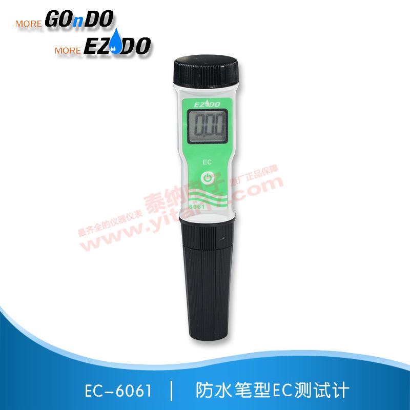 EC-6061,EC6061 防水笔型EC测试计