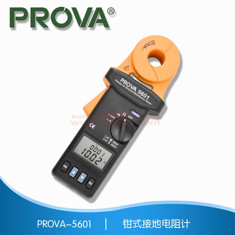 钳式接地电阻测试仪 PROVA-5601
