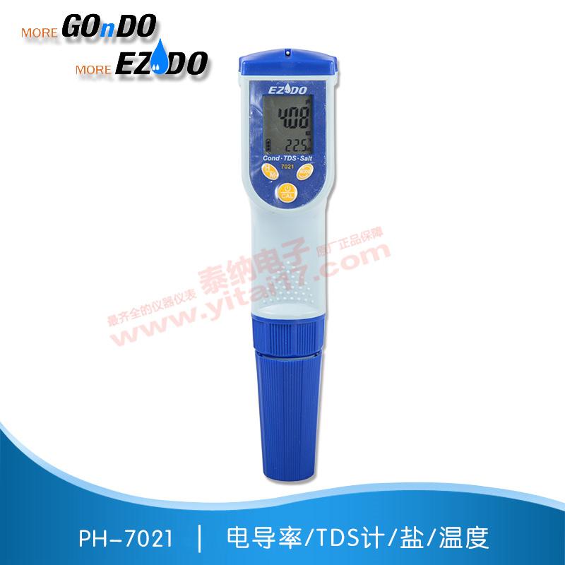 电导率/TDS计/盐/温度  PH-7021