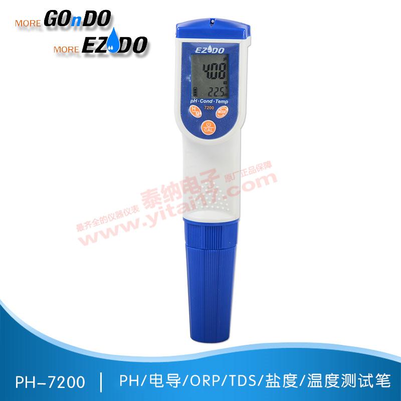 PH/电导/ORP/TDS/盐度/温度测试笔  PH-7200