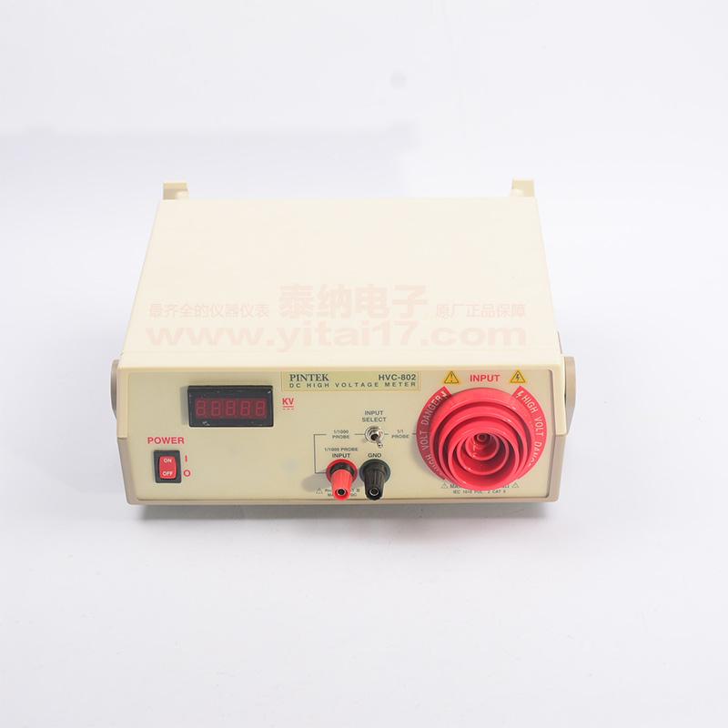 HVC-802 超高阻抗高压表