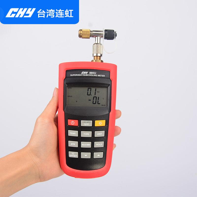 CHY-885U 空调用过热过冷压力计/USB介面
