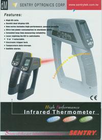 ST-685红外线测温仪ST685