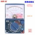 DE-961TRN指针式万用表DE961TRN