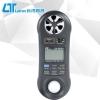 台湾路昌四合一 LM-8000A 风速/照度/温湿度分析仪