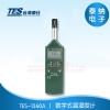 TES-1360A 数字式温湿度计