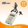 TES-1355   噪音剂量计 噪音暴露量测试仪