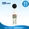TES-1359A 高精度噪音计