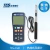 TES-1341 热线式风速计
