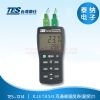 TES-1314  K.J.E.T.R.S.N.双通道温度表(温度计)