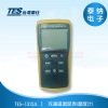 TES-1312A  双通道温度表(温度计)