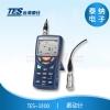 振动计TES-3100/3101/3102